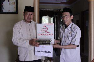 PP Daar El Ma'arif Banten