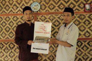 Pinpinann Ponpes Riyadusholihin Pandeglang Banten