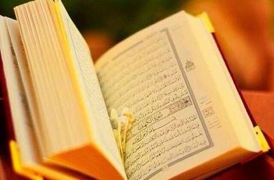 adab-membaca-al-quran