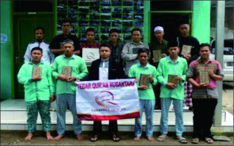 Wakaf Al-Qur'an di Cirebon