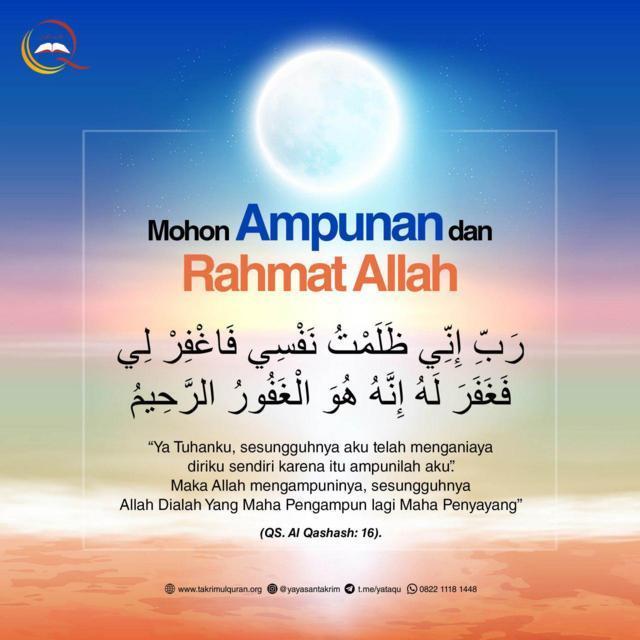 Doa Mohon Ampunan dan Rahmat Allah Takrimul Quran